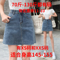 skirt Summer 2021 Xs, s, m, l, XL, 2XL, XXS genuine small 145-155 Blue grey Short skirt Versatile High waist A-line skirt other 18-24 years old More than 95% other Zhenyaluo other