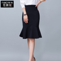 skirt Spring 2021 S M L XL 2XL 3XL Black (thickened winter) black (spring and Autumn) black (summer) white (summer) off white (summer) Caramel (summer) elegant black spring and autumn (F020) elegant black summer (F020) Chiffon fishtail skirt summer (yw0214) Middle-skirt commute High waist Solid color