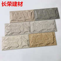 Antique brick (including culture stone) other exterior wall Other / other Imitation stone pattern Home delivery by local sellers European style Chinese Mainland More than 0.5%