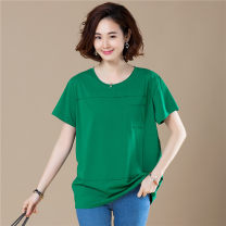 T-shirt LXL2XL3XL4XL5XL Short sleeve Summer of 2018 Round neck Long section Loose conventional Commuting 30-34 years old Solid color stitching Korean version Cotton 95% Polyurethane Elastic Fiber (Spandex) 5% Pure electricity supplier (only online sales)
