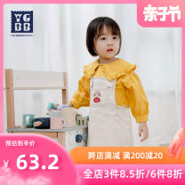 Dress female Ybygbb / ingerby 90cm 100cm 110cm 120cm Other 100% spring and autumn leisure time Strapless skirt Solid color cotton Strapless skirt Class A Autumn 2020 12 months, 2 years, 3 years, 4 years Chinese Mainland Hubei province Wuhan City