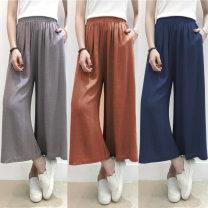 Casual pants Gray, black, apricot, blue, khaki XL, XXL, XXL, XL, XXL, XXL Summer 2020 Ninth pants Wide leg pants High waist commute Thin money 71% (inclusive) - 80% (inclusive) Korean version cotton