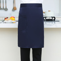 apron White, Navy antifouling other Average size public no