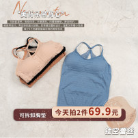 Women's large Spring 2021 Black, blue, orange, light pink Big size average Vest / sling singleton  commute Self cultivation moderate Socket Sleeveless Solid color Korean version other routine Cotton, others 25-29 years old