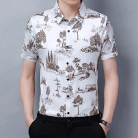 shirt Fashion City Others 165 / m100-120 kg, 170 / l120-140 kg, 175 / xl140-160 kg, 180 / xxl160-180 kg, 185 / 3xl180-200 kg 8039 yellow, 8039 blue, 8039 coffee Thin money square neck Short sleeve easy daily summer middle age Chinese style No iron treatment