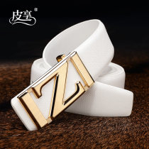 Belt / belt / chain Double skin leather White Gold Buckle Black Gold Buckle White Silver Buckle Black Silver Buckle male belt Versatile Single loop Youth and middle age Smooth button Glossy surface Glossy surface 3.3cm alloy alone Pixiang LU468CC 105cm110cm115cm120cm125cm Spring / summer 2018