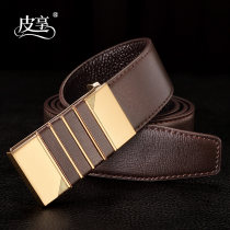 Belt / belt / chain top layer leather Brown gold button black silver button male belt leisure time Single loop Youth and middle age Smooth button Glossy surface soft surface 3.3cm alloy alone Pixiang LU353CC 105cm110cm115cm120cm125cm Spring / summer 2018
