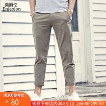 Casual pants Enjeolon / enjeolon Youth fashion 29,30,31,32,33,34,36 routine Ninth pants Other leisure Self cultivation Micro bomb K6226 Four seasons youth American leisure 2020 middle-waisted Little feet Cotton 79.1% polyester 19.1% polyurethane elastic fiber (spandex) 1.8% Pocket decoration cotton