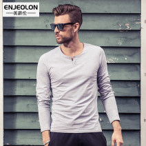 T-shirt Youth fashion White, black, lake blue, light gray, dark grey, turquoise, dark green routine 165/S,170/M,175/L,180/XL,185/XXL,190/XXXL,195/XXXXL Enjeolon / enjeolon Long sleeves V-neck Self cultivation daily autumn RST1531-1 Cotton 95% polyurethane elastic fiber (spandex) 5% youth routine 2020