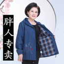 short coat Spring 2021 XL [100-118 Jin], 2XL [118-138 Jin], 3XL [138-155 Jin], 4XL [155-175 Jin], 5XL [175-190 Jin], 6xl [190-210 Jin] 2003# Long sleeves routine routine singleton  easy Original design routine Hood Solid color 40-49 years old 81% (inclusive) - 90% (inclusive) Pocket, button other