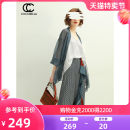 skirt Summer 2020 XL S M L Pop Middle-skirt commute Natural waist A-line skirt Type A 30-34 years old More than 95% COCO BELLA polyester fiber printing Ol style Polyester fiber 99% polyurethane elastic fiber (spandex) 1% Same model in shopping mall (sold online and offline)