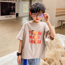 T-shirt Blue, light khaki, blue 1, light Khaki 1 Zhen Youfan male summer Short sleeve Crew neck leisure time There are models in the real shooting nothing cotton Bear Cotton 100% Class B other Four, five, six, seven, eight, nine, ten, eleven, twelve Chinese Mainland Zhejiang Province Taizhou City