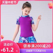 Children's swimsuit / pants Ouya M L XL 2XL 3XL 4XL 5XL 6XL Children's split swimsuit female nylon Summer of 2019