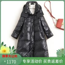 Down Jackets Winter 2020 Euroschism White duck down 90% have more cash than can be accounted for Long sleeve routine zipper Half high collar commute 16036 zipper 30-34 years old polyester Black, green S,XL,L,M