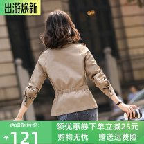 Windbreaker Autumn of 2019 S,M,L,XL Khaki, blue Long sleeves routine Medium length commute double-breasted stand collar routine Solid color Self cultivation Korean version Other / other 8CB-SYJZ1915 25-29 years old Pleats, pockets, panels, buttons 51% (inclusive) - 70% (inclusive) cotton cotton