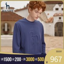 Sweater Youth fashion Hazzys Navy blue gray light beige beige 170/92A 175/96A 185/104A 190/108A 190/112A 180/100A Solid color Socket routine Crew neck spring easy Travel? youth tide routine ABTZE01AX12 Terry cloth Cotton 100% cotton other Spring 2021 More than 95% simple style