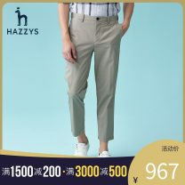 Casual pants Hazzys Fashion City White Navy beige light pink 175/78A 175/80A 175/82A 180/84A 180/86A 180/88A 185/92B 185/94B 185/96B routine Capris Other leisure Straight cylinder Micro bomb ATDZP00BP21 summer youth tide 2020 middle-waisted Straight cylinder Sports pants Solid color other cotton