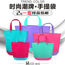 Gift bag / plastic bag Pearl white, ice green, cherry powder, lavender, Chinese red, Tiffany blue, rose, lake blue, vitality orange, 2 yuan suit (5 sizes and 9 colors in total) The mystery of bag Sample set (one set for one person only)