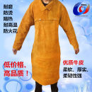 Protective clothing The total length is 50cm, the color is random, the total length is 108CM, and the total length is 120cm L,XL