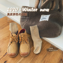 leather shoes neutral Inner length is 14cm, inner length is 15cm, inner length is 16cm, inner length is 17cm, inner length is 18cm, inner length is 19cm, inner length is 20cm other Khaki Brown, leather inside the boots, need to be dyed, it is recommended that the baby who is easy to sweat feet winter