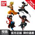 Box egg Bandai / Wandai Pre sale Over 14 years old A / deposit 10 yuan, full 20b / deposit 10 yuan, full 22c / deposit 10 yuan, full 22d / deposit 10 yuan, full 22, full 4 / deposit 10 yuan, full 69 yuan Bandai genuine Japan twenty-four thousand seven hundred and seventeen No scene