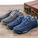 canvas shoe 38,39,40,41,42,43,44,45 Frenulum Low Gang Other / other Flat heel spring and autumn leisure time cloth rubber ventilation Solid color Adhesive shoes Youth (18-40 years old), middle age (40-60 years old) Sewing Sports & Leisure cloth