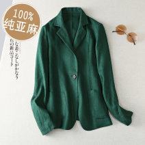 suit Spring 2021 Flax Emerald S M L XL Long sleeves routine Straight cylinder tailored collar A button commute routine Solid color W4001 96% and above hemp zigezi Flax 100% Pure e-commerce (online only)
