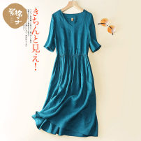 Dress Summer 2021 Malachite blue S M L XL Mid length dress singleton  elbow sleeve commute V-neck middle-waisted Solid color A-line skirt routine Others 30-34 years old zigezi literature L7054 More than 95% other hemp Flax 100% Pure e-commerce (online only)