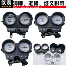 Motorcycle instrument Supporting instrument assembly electronic supporting instrument assembly mechanical supporting upper, middle and lower instrument case original supporting genuine instrument assembly mechanical supporting genuine upper, middle and lower instrument case