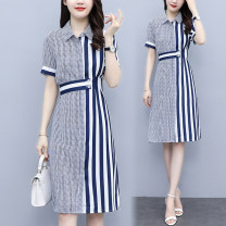 Women's large Summer 2021 Picture color Large XL, large XXL, large XXL, large XXXXL, large XXXXL, large L Dress singleton  commute easy moderate Socket Long sleeves square neck Medium length nylon Three dimensional cutting routine 8280# AJ 25-29 years old Diamond inlay Medium length Pleated skirt
