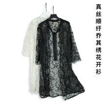 Lace / Chiffon Summer 2020 Black, white Average size elbow sleeve Original design Cardigan singleton  easy Medium length stand collar other Petal sleeve 81% (inclusive) - 90% (inclusive) silk