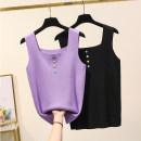 Women's large Summer 2021 Purple, black XL [recommended 100-125 kg], 2XL [recommended 125-150 kg], 3XL [recommended 150-175 kg], 4XL [recommended 175-200 kg] Vest / sling singleton  commute Self cultivation Korean version ypvte Ocnltiy