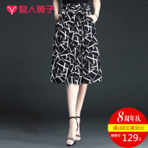 skirt Summer of 2019 19/S 20/M 21/L 22/XL 23/XXL 24/3XL 25/4XL Geometry Middle-skirt commute High waist Pleated skirt Solid color Type A More than 95% Chiffon Wei Zi polyester fiber Korean version Polyester 100% Exclusive payment of tmall 101g / m ^ 2 (including) - 120g / m ^ 2 (including)
