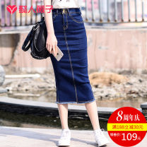 skirt Summer 2016 19/S 20/M 21/L 22/XL 23/XXL 24/3XL 25/4XL blue Middle-skirt commute low-waisted skirt Solid color Type H 51% (inclusive) - 70% (inclusive) Denim Wei Zi cotton Korean version Pure e-commerce (online only) 181g / m ^ 2 (including) - 200g / m ^ 2 (including)