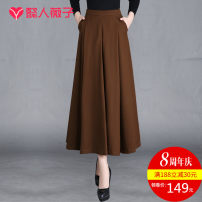 Casual pants Camel thin red thin black thin dark red thin dark red black red Camel 19/S 20/M 21/L 22/XL 24/3XL 25/4XL 23/XXL Winter 2017 Ninth pants Wide leg pants Natural waist commute routine 51% (inclusive) - 70% (inclusive) Y1709KZ3445 Wei Zi other Korean version pocket