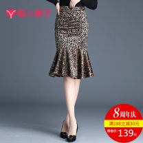 skirt Autumn of 2019 19/S 20/M 21/L 22/XL 23/XXL 24/3XL 25/4XL Leopard Print Middle-skirt commute High waist skirt Leopard Print Type X Y1908QZ5570 91% (inclusive) - 95% (inclusive) other Wei Zi polyester fiber Ruffle pleating asymmetric wave zipper stitching printing Korean version