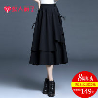 skirt Spring 2021 19/S 20/M 21/L 22/XL 23/XXL 24/3XL 25/4XL black Mid length dress Versatile High waist Pleated skirt Solid color Type A Y2021QZ9084 31% (inclusive) - 50% (inclusive) other Wei Zi polyester fiber Fold tie asymmetric wave zipper stitching Exclusive payment of tmall