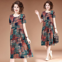 Dress Summer 2021 1, 2, 3, 4, 5, 6, 8, 9, 10, 11, 12, 13, 16 XL [recommended 95-115 kg], 2XL [recommended 115-130 kg], 3XL [recommended 130-145 kg], 4XL [recommended 145-160 kg], 5XL [recommended 160-180 kg] Mid length dress Short sleeve commute Crew neck Loose waist Decor Big swing routine Others