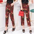 Casual pants 1, 2, 3, 4, 5, 6, 7, 8, 9, 11, 12, 13, 15, 16, 17, 18, 19, 20, 21, 22, 23, 24 XL,2XL,3XL,4XL,5XL Summer 2021 Ninth pants Straight pants High waist Versatile Thin money Other / other