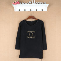 sweater Spring 2017 S M black other 31% (inclusive) - 50% (inclusive) Other / other