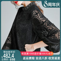 Dress Spring of 2019 black M L XL 2XL Mid length dress singleton  Nine point sleeve street Half high collar Loose waist Solid color Socket A-line skirt bishop sleeve Others 35-39 years old Ernust / ennus Embroidered hook cut out beaded lace 6Q9562 More than 95% Crepe de Chine silk Mulberry silk 100%