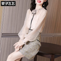 Dress Autumn 2020 Apricot S M L XL XXL Middle-skirt Two piece set Long sleeves commute Lotus leaf collar middle-waisted Solid color A button A-line skirt puff sleeve Others 35-39 years old Type X Lingzi Feifei Ol style LZ20Q080730 More than 95% Chiffon polyester fiber Polyester 100%