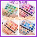 Eye shadow China no beauty glazed Normal specification 8 colors and above Any skin type 3 years