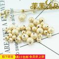 Other DIY accessories Other accessories other 0.01-0.99 yuan brand new Fresh out of the oven Jasmine jewelry Metallic frosted bead gold