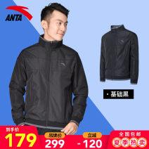 Sports jacket / jacket Anta male S(165/84A) M(170/88A) L(175/92A) XL(180/96A) 2XL(185/100A) 3XL(190/104A) Summer 2021 stand collar zipper Brand logo light Edition Sports & Leisure Sports Life Series yes