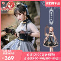 Cosplay women's wear skirt goods in stock Over 6 years old original L,M,S,XL You Wo Wo Chinese Mainland Lolita original