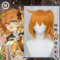 Cosplay accessories Wigs / Hair Extensions goods in stock GUI Game characters Average size Fat series