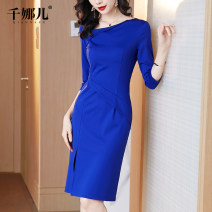 Dress Autumn 2020 Color blue S M L XL XXL Mid length dress singleton  three quarter sleeve commute V-neck middle-waisted Solid color Socket One pace skirt routine 30-34 years old Type H Qianna'er lady zipper 51% (inclusive) - 70% (inclusive) nylon Pure e-commerce (online only)