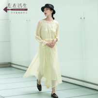 Fashion suit Autumn of 2018 S M L XL Light green light green 1 25-35 years old A life on the left silk Mulberry silk 100%
