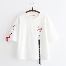 T-shirt White, black, pink, black short sleeves, white short sleeves, pink short sleeves Average size 88-125 Jin Spring of 2019 Long sleeves Crew neck easy routine Sweet cotton 86% (inclusive) -95% (inclusive) 18-24 years old youth letter Lace up, embroidery solar system
